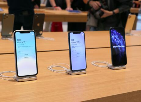 5G iPhone release time or skip ticket to